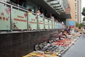 Fabric markt, Shanghai